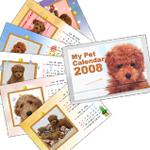 卓上カレンダー (表紙含む7枚)